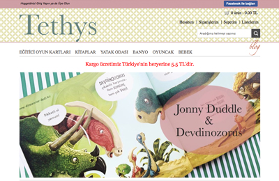 Tethys Store